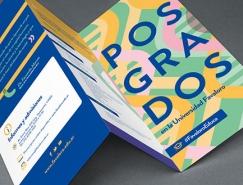 30款漂亮的国外精美画册设计作品