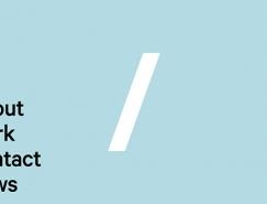 40个极简风格网站澳门金沙网址欣赏