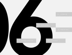 40使用超大字体的网站欣赏