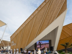 2015年米兰世博会斯洛文尼亚展馆设计