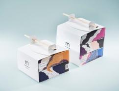冰淇淋品牌Mochiice概念形象VI设计