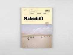 Makeshift杂志版式设计欣赏