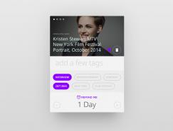 Ehsan Rahimi UI/UX用户界面设计