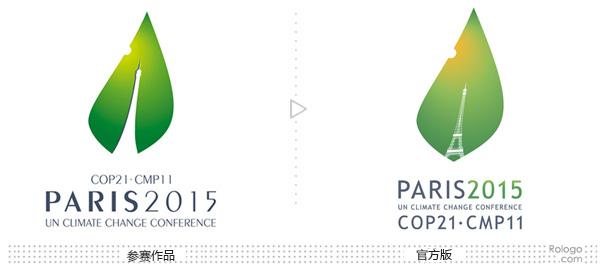 cop21-paris-logos