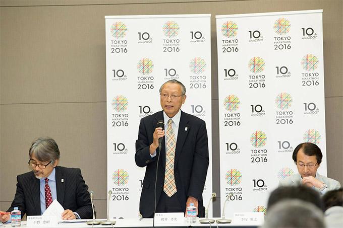 2016年东京马拉松赛官方LOGO发布