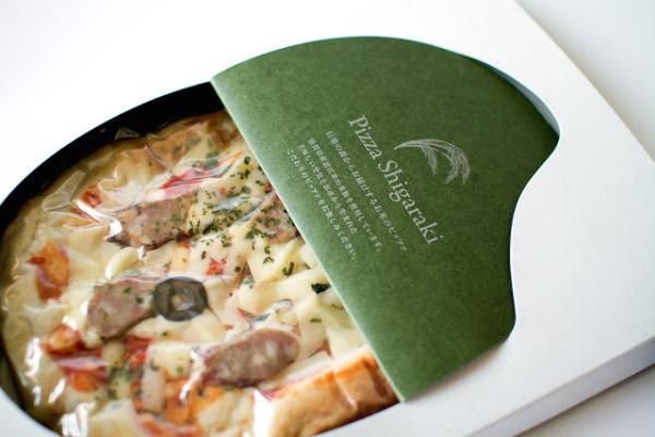 比萨包装设计欣赏
