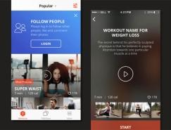 30個健身APP界面UI設計