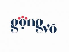 Gong Vo笔记本品牌形象设计