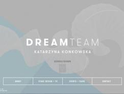 22個活動專題互動網頁設計