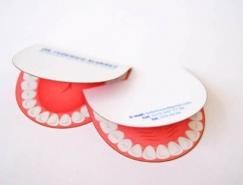 20款國外牙醫名片設計