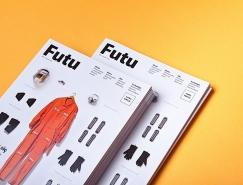 Futu杂志版式皇冠新2网欣赏(二)