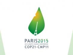 2015联合国气候变化大会标识发