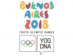 2018年布宜诺斯艾利斯青奥会会徽发布