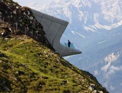 Zaha Hadid: 令人驚歎的Messner高山博物館