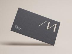 Nicholas建築工作室品牌形象設計