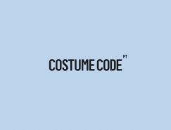 Costume Code裁縫店品牌形象設計