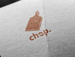 chop餐廳品牌形象設計