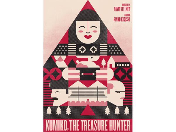 40个运用几何图形元素的创意海报设计