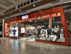 德国Kastner Oehler时尚服装专卖店设计