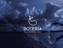 La Boteria海鮮餐廳品牌形象設計