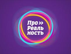 Andrey Sharonov标志设计欣赏
