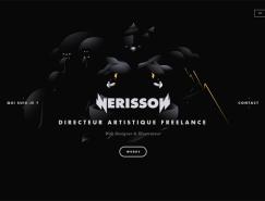 35个黑色网站设计欣赏