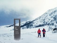 挪威国家公园启用统一的形象标识
