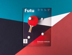 Futu雜誌版式設計