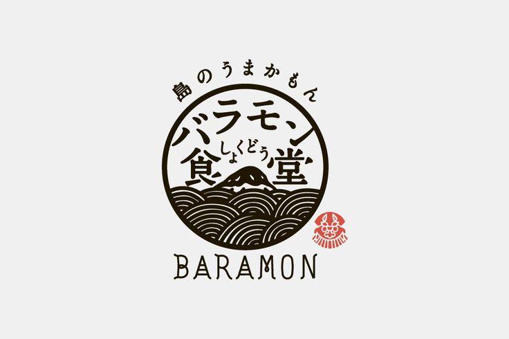 日本环保标志矢量图