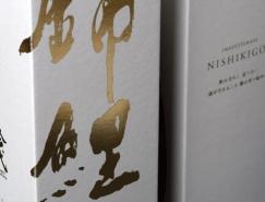 Nishikigoi錦鯉酒包裝設計