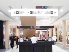 Las Toscas购物中心导视设计