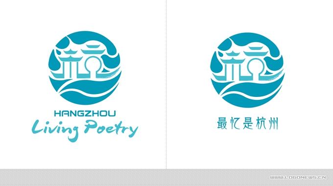 杭州旅游中英文宣传口号正式出炉