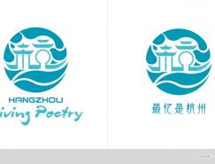 杭州旅游中英文宣传口号出炉