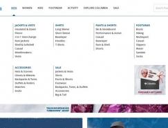 国外大幅网页菜单(mega menu)设计欣赏