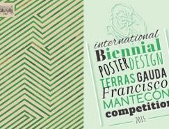 第12届西班牙Francisco Mantecón国际海报设计双年展获奖作品