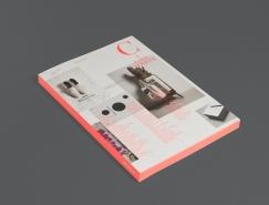 I Love Bodoni雜誌版式設計