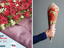 20个情人节创意广告设计