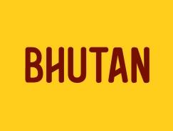 不丹:傳統經濟的新形象