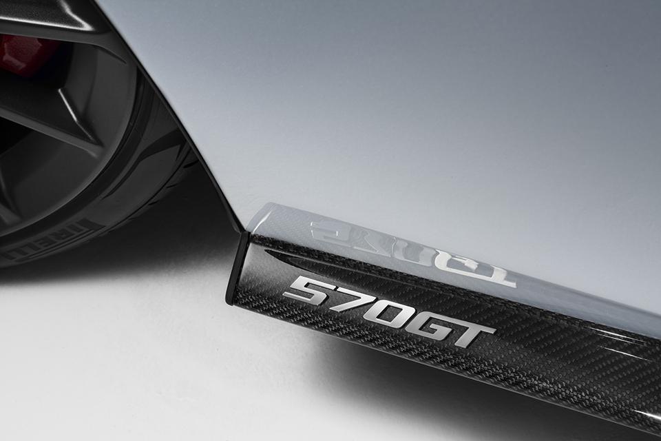 迈凯轮570 GT超跑