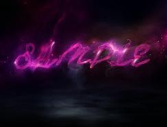Photoshop制作梦幻的紫色星云发光字