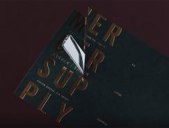 Mercer Supply Co.理發店品牌形象設計