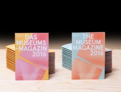 Universalmuseum小册子设计