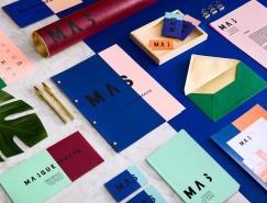 Masquespacio設計工作室品牌形象設計