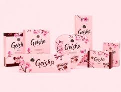 Geisha巧克力包装设计