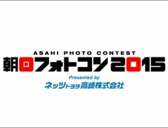 59款日本優秀logo設計欣賞