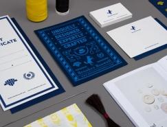 36個國外創意品牌視覺VI設計
