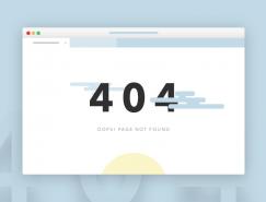 30個創意404頁麵設計