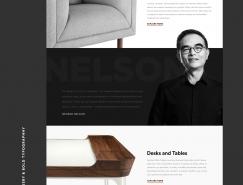 精美的版式和互动体验:Herman Miller网页概念设计