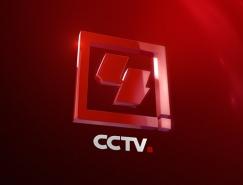 CCTV4央视中文国际频道包装设计