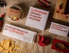 墨西哥La Revolución餐馆品牌形象视觉澳门金沙真人